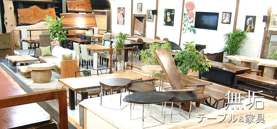 アフリカンローズ内観 無垢テーブル&家具